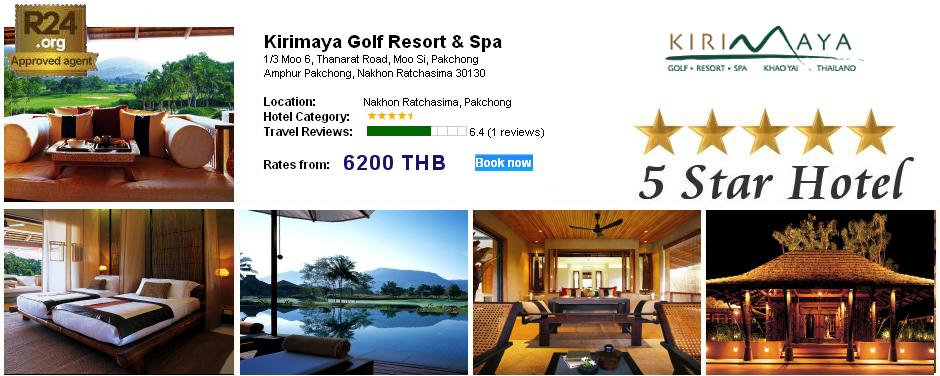 Photo: 5 Star Hotel Kirimaya Resort Pak Chong    Thailand